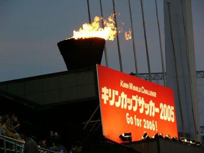 キリンカップの聖火